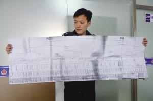 传销组织诈骗400人:缴纳240元可分得萨达姆卡扎菲遗产