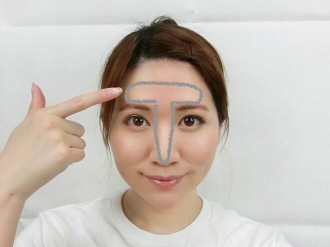 日媒支招夏季如何保妆13小时 诀窍是底妆精确分区
