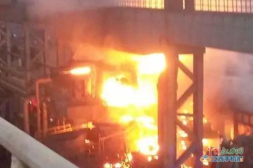江西一炼钢厂发生钢水翻漏 1人死亡3人受伤