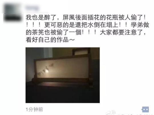 中国美院毕业生作品展出3天:展览设备被偷 多件作品受损
