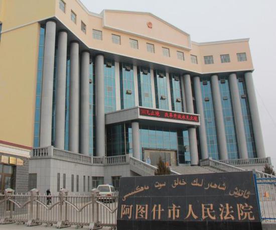 新疆夫妇上访被控敲诈政府案一审 被判寻衅滋事