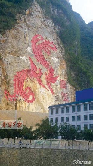 广西河池原副市长获刑 曾花5000万画两只鸟