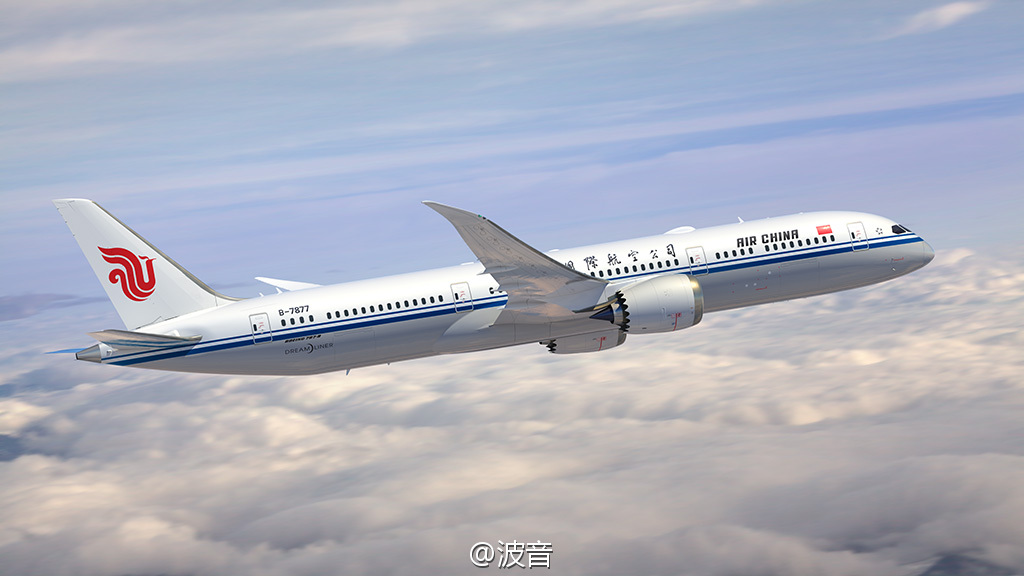 国航首架波音787-9运营 梦想客机到底有多洋气?