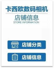 卡西欧数码相机 全国店铺地图正式上线