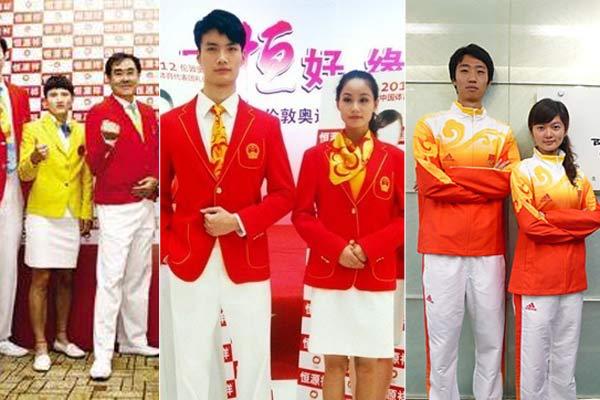 """中国奥运礼服""""番茄炒蛋""""的3次演变 网友:熟了"""