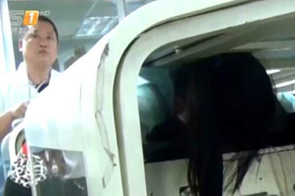 女工上半身被卡机器身亡