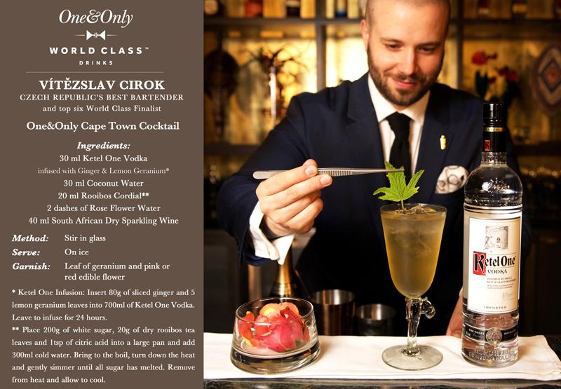 """南非开普敦ONE&ONLY度假酒店推出""""杯中细品目的地""""系列专属鸡尾酒"""