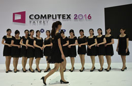 2016台北国际电脑展精彩瞬间 VR和机器人火热