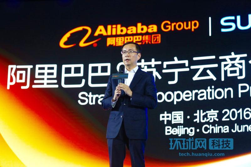 阿里CEO张勇:阿苏要推倒柏林墙,建起彩虹桥