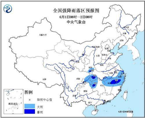 暴雨蓝色预警:陕西重庆等地有大雨 福建有暴雨