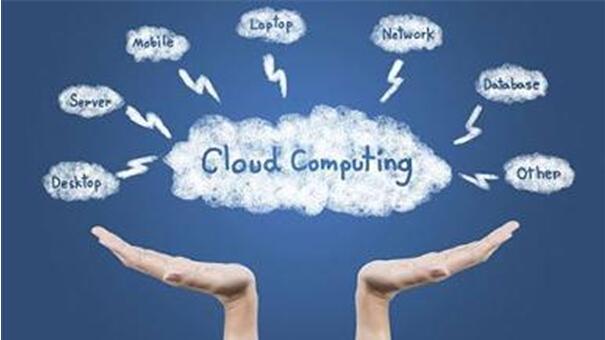 从传统IT服务到云计算,看新致云是怎么做到的?