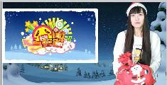 囧闻一箩筐 :全球奇葩圣诞风俗大盘点
