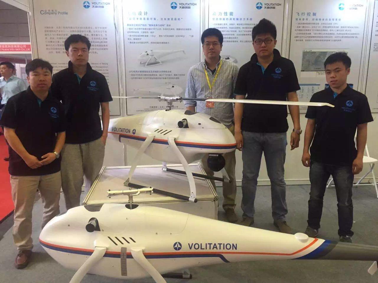 北航在读学生的无人机创业感言:专访天峋创新李琛