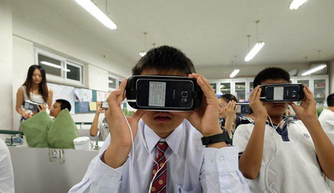 北京四中高科技VR设备首次助力中学课堂教学