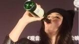 大话娱乐圈(搞笑) :酒量吓坏男人的豪爽女星