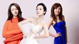 大话娱乐圈(搞笑) :娱乐圈被批公主病的女星