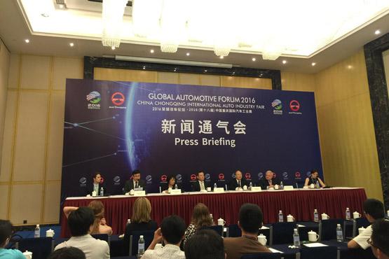 王侠:《中国制造2025》促车企转型升级