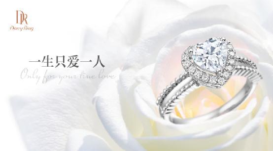 浪漫珠宝品牌Darry Ring 发布全新奢华珠宝