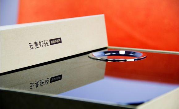 云麦发布声明回应欺诈事件:坚决抵制恶意刷单