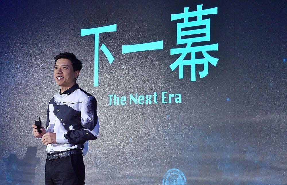 百度李彦宏:人工智能将推动互联网进入第三幕