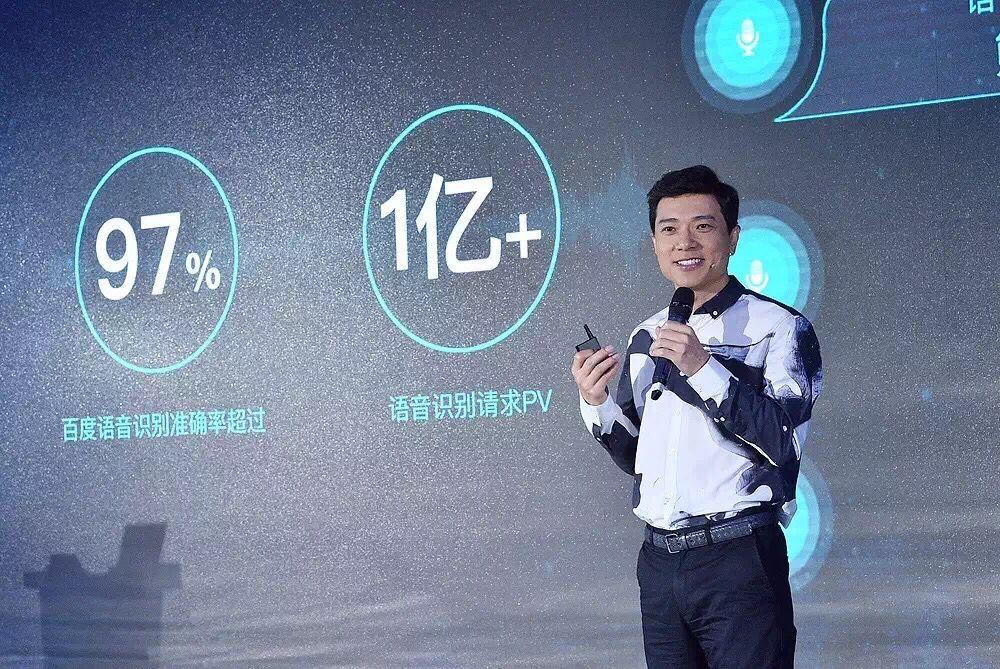 李彦宏:人工智能将迎来60年一遇的爆发期