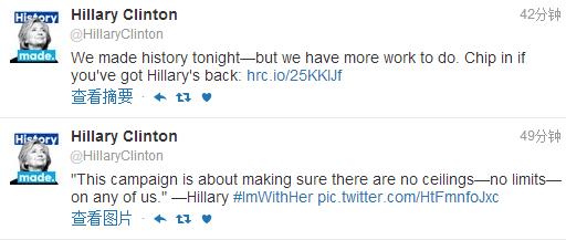 希拉里自称赢下党内提名并创历史 鼓励女性:今夜献给你们