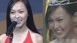 大话娱乐圈(搞笑) :惊呆!女星整容OR整牙