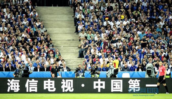 """56年来首次!""""中国品牌""""海信登上欧洲杯"""