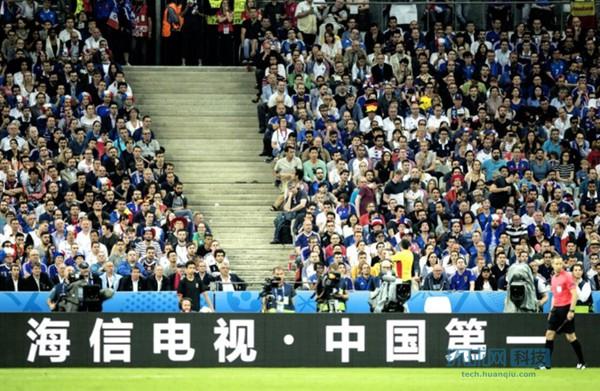 """欧洲杯迎来品牌广告新贵  中国海信远征""""欧罗巴"""""""