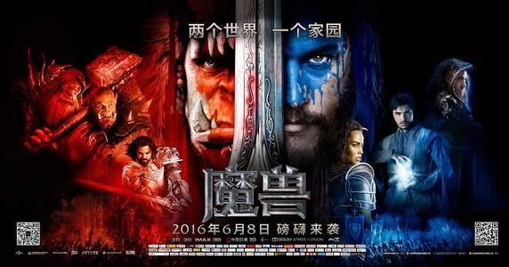 《魔兽》电影横扫中国,凭借到到底是什么?