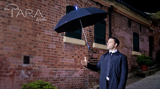 智能雨伞:内置气象预报系统比IPhone还轻
