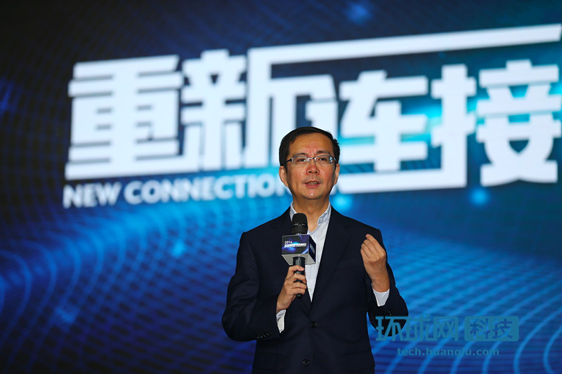阿里CEO张勇:中国物流行业的三大趋势