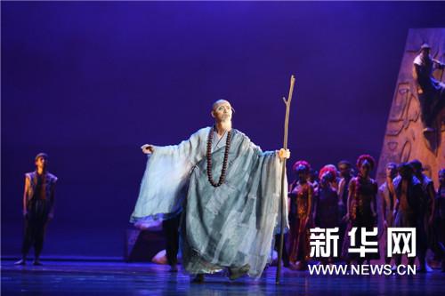 舞剧《法显》在京首演大获成功