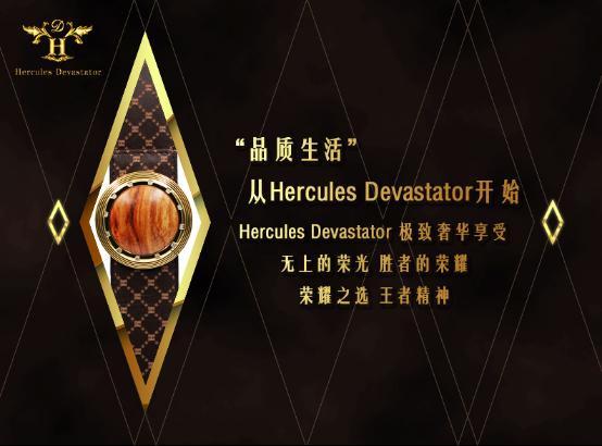 世界文玩腰带第一品牌,中国制造奢侈品的先头部队