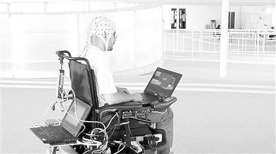 脑控制轮椅并非遥不可及