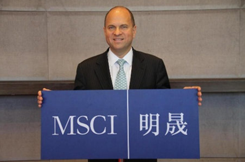 A股加入MSCI是大概率 - gz-cyz(蔡英姿) - gz-cyz的博客