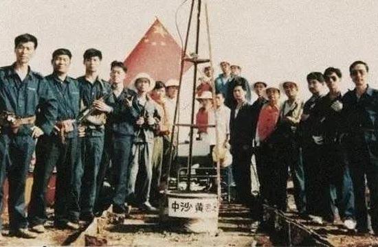 黄岩岛升起第一面五星红旗画面
