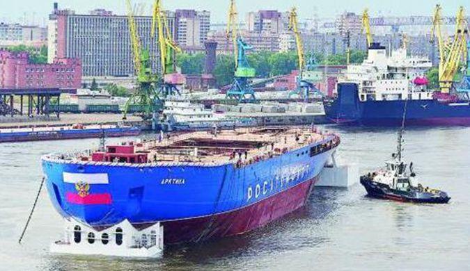 俄罗斯全球最大核动力破冰船下水  配双核反应堆