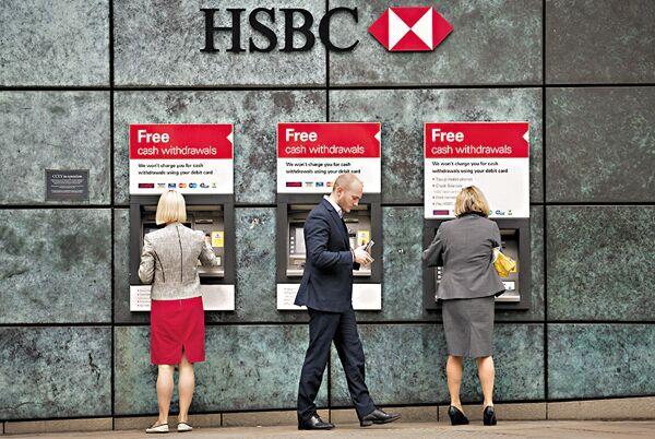报告预计英国若脱欧将导致多家大型银行利益受挫