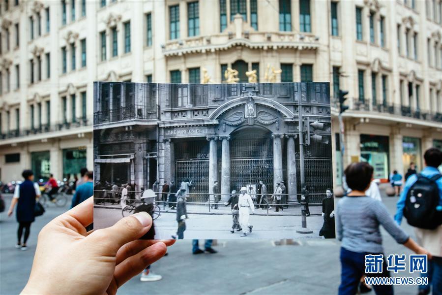 上海:历史与现实的无缝拼接