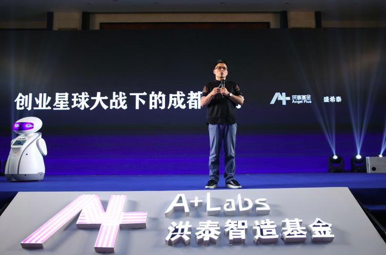 盛希泰:成都优质创业者多 适合智能硬件创业