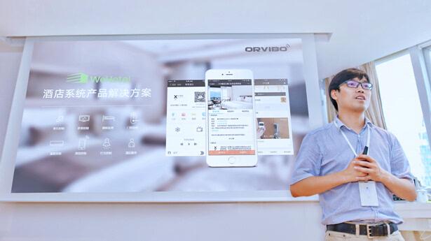 欧瑞博发布智慧酒店系统 微信将成酒店入口