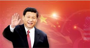 习近平出访三国并出席上合峰会