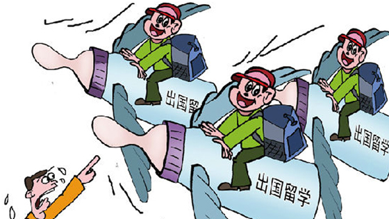 外媒:中国赴美留学生低龄化 多种适应问题凸显