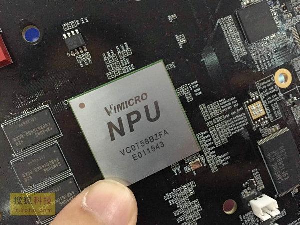 中国首款神经网络处理器发布:已经量产!