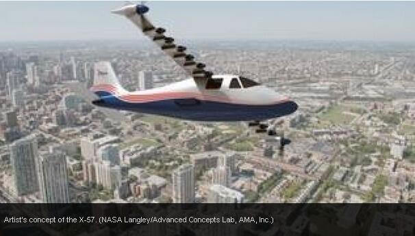 NASA开发实验性电动飞机X-57 可减少4成成本