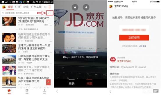 """搜狐新闻带来品牌""""赢""""销创新玩法"""