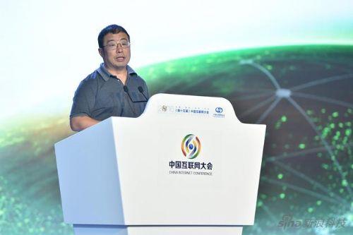 360齐向东:安全将成网络经济的下一个风口