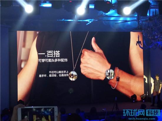 """刷刷手环二代发布:主打""""全能""""  售价198元起"""