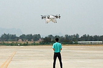 国产无人机起飞场面酷似UFO